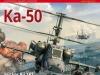 """""""Militaria"""" nr. 2(71)/2016"""
